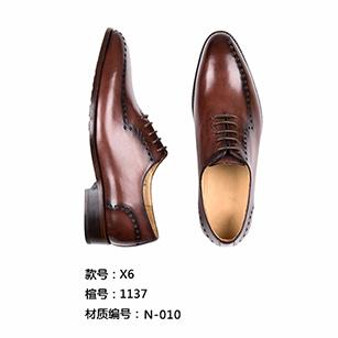 棕色单条时尚同款皮鞋定制