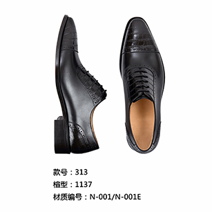 黑色拼接款皮鞋定制