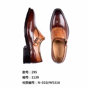 红棕色拼接款皮鞋