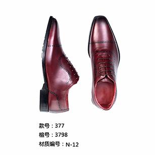 紫红色花纹边同款皮鞋定制