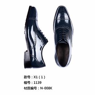 深蓝色经典款皮鞋定制