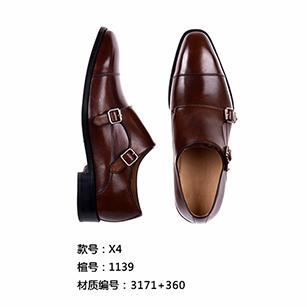 深紫红色双扣同款皮鞋定制