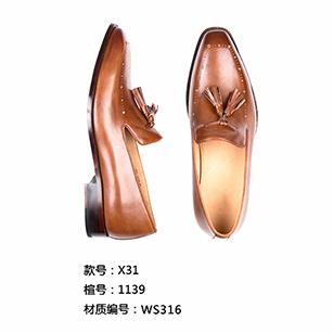 黄棕色时尚同款皮鞋定制