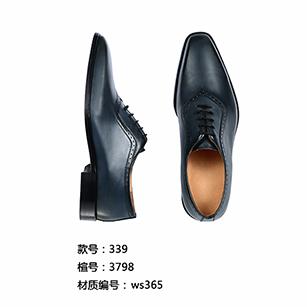深蓝色花纹同款定制皮鞋