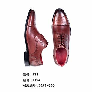 深红色花纹同款皮鞋定制