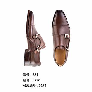 灰棕色双扣同款皮鞋定制