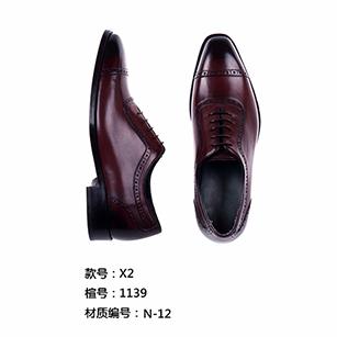 紫色经典款皮鞋定制