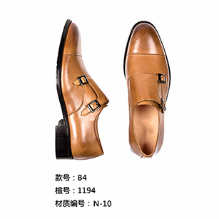 黄色双扣同款皮鞋定制