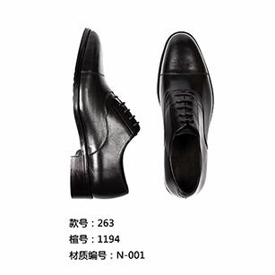 黑色素头牛津鞋