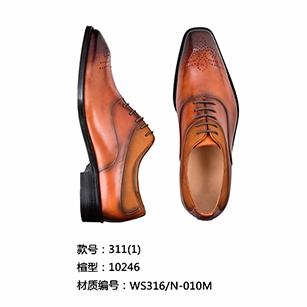 棕色花纹同款皮鞋定制