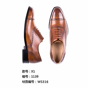 棕色牛津同款皮鞋定制