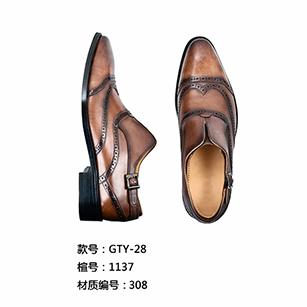深棕色花边经典款皮鞋定制
