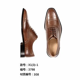 浅棕色花纹经典款皮鞋定制