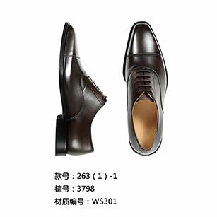 黑色经典款皮鞋