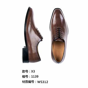 深棕色尖头同款皮鞋定制