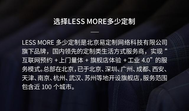 Less More ���ٶ���